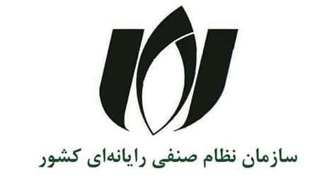 نظام صنفی رایانه ای استان تهران